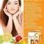 Vitamin C All in one 1,000 mg วิตามิน ซี ออล อิน วัน ผิวใส เนียน ต้านอนุมูลอิสระ thumbnail 9