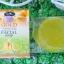 GOLD Ginseng Lemon FACIAL soap By jeezz สบู่โสมมะนาวทองคำ สบู่ล้างหน้าที่ดีที่สุด thumbnail 8