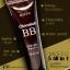 MEESO Chocolate BB SPF 50 PA+++ Matte มีโซ ช็อคโกแลต บีบี เบอร์เดียว ใช้ได้ทุกสภาพผิว thumbnail 1