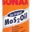 SONAX น้ำมันเอนกประสงค์ 500 มล.