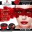 มาส์กหน้า แวมไพร์ บิวตี้ไวท์ Beauty White Vampire Face Mask thumbnail 3