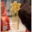 รหัส ปิ่นปักผมจีน : TR052 ขาย ปิ่นปักผมจีน พร้อมส่ง สีทอง เครื่องประดับผมจีน แบบโบราณ เหมาะมากสำหรับใส่ในพิธียกน้ำชา และงานแต่งงานธรรมเนียมจีน thumbnail 4