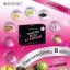 CHAPTER PLUS+ BY BLACKSLIM แชพเตอร์ พลัส ยาผอมกล่องดำ อาหารเสริมลดน้ำหนักขั้นเทพ thumbnail 6