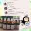 เซรั่มสเต็มเซลล์ by Princess Skin Care Stemcell Serum (Phyto Malus Concentrate Serum) thumbnail 7
