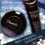 MEESO Chocolate BB SPF 50 PA+++ Matte มีโซ ช็อคโกแลต บีบี เบอร์เดียว ใช้ได้ทุกสภาพผิว thumbnail 4