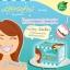 ยาสีฟันสมุนไพร ฟันสวย บายโภคา HERBAL WHITENING TOOTHPASTE by Phoca thumbnail 1