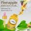 Alice Pineapple & Grape Seed Serum เซรั่มเทพหน้าใส ยิ่งใช้ ยิ่งใส จบทุกปัญหาผิวในขวดเดียว thumbnail 8