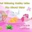 Yuri Whitening Healthy Lotion PLUS MINERAL WATER โลชั่นน้ำแร่ยูริ เพื่อผิวขาวกระจ่างใส อมชมพู thumbnail 8