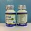 Active Collavite Collagen Tri Peptide แอคทีฟ คอลล่าไวท์ thumbnail 17