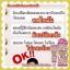 BarbiesWink Lotion บาบี้ วิ้ง โลชั่น ขาวออร่า ฆ่าไขมัน thumbnail 16