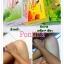Pontina By Pontip สบู่สมุนไพรผิวขาว พรทิน่า thumbnail 16