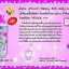 Labdee Alpha Arbutin Honey Milk Body Lotion โลชั่นนมผึ้งอัลฟ่า บ้าพลังท้าความขาว ชั่วข้ามคืน thumbnail 6