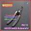 "HARDEN 660623 คีมปอกสายไฟ Pro 7.5"" Grinding Stripper 0.8-2.6 มม."