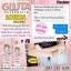 Gluta O Over White Lotion By Op Soda โลชั่น กลูต้า โอ โอเวอร์ ไวท์ บาย โอพี โซดา thumbnail 11