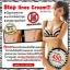 Stop lines Cream by Skin Dee สต๊อป ลาย ครีม หยุดทุกปัญหาผิวแตกลาย thumbnail 23