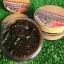 Coffee Jelly Scrub Soap By Noomham สครับเจลกาแฟ ผสมเมล็ดแอปริคอท ผิวเนียนนุ่ม กระจ่างใส ในครั้งแรกที่ใช้ thumbnail 4