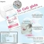 So CoQ Gluta โซ โคคิว กลูต้า & คอลลาเจนแปปไทด์ (โซคิ้ว กลูต้าหิมะ) สูตรใหม่ ขาวเร็วกว่าสูตรเดิม 4 เท่า! thumbnail 4