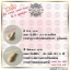 MISSCHER DD Cream Water Drop SPF 50 PA+++ โลชั่นเนื้อ water drop ขาวใสออร่าใน 10 วินาที thumbnail 8