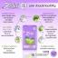 Zolin โซลิน (กล่องม่วง) ผลิตภัณฑ์ลดน้ำหนัก + Detox 2 in 1 ไม่ปวดท้องบิด ไม่ถ่ายเป็นไขมัน thumbnail 9