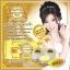 Ginseng Herbal Set By Choo Waii ชุดครีมโสม สมุนไพรแก้ฝ้า thumbnail 3