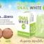 SNAIL WHITE x10 ACNE & WHITENING สบู่หอยทาก สแนลไวท์สีเขียว สูตรลดสิว ผิวขาว thumbnail 2