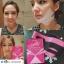 Diamond V Fit Mask ไดมอนด์วีฟิตมาส์ค มาส์คหน้าเรียว ยกกระชับรูปหน้า ไม่ต้องศัลยกรรมหรือฉีดโบท็อกซ์ thumbnail 28