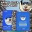 แผ่นมาร์กหน้าลายสัตว์ SNP ANIMAL MASK thumbnail 5