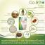 CoB9 โคบีไนน์อาหารเสริมควบคุมน้ำหนัก ลดถาวร ผอมสุขภาพดี ปลอดภัย ไม่โยโย่ thumbnail 4