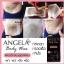 Angela Body Wax แผ่นแว๊กซ์ขนนางฟ้า แองเจล่า บอดี้ แว๊กซ์ thumbnail 13