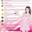 D-Vite ดีไวท์ ผิวขาวกระจ่างใส สาวเกาหลีต้องชิดซ้าย thumbnail 9