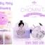 Milky Pinky By Chomnita มิลค์กี้ พิ้งค์กี้ ครีมทาหัวนมชมพู thumbnail 6