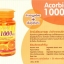 Acorbic C-1000 mg. อคอร์บิค วิตามิน ซี 1,000 มก. thumbnail 6
