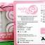 Haru S3 Sakura Set ฮารุ เอส3 ซากุระเซ็ท thumbnail 5