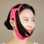 Diamond V Fit Mask ไดมอนด์วีฟิตมาส์ค มาส์คหน้าเรียว ยกกระชับรูปหน้า ไม่ต้องศัลยกรรมหรือฉีดโบท็อกซ์ thumbnail 24