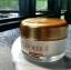 Bomul Snail Cream Repairing Natural Skin Cream โบมุล สเนลครีม ครีมหอยทาก thumbnail 3