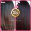 New Miharu Hair Professional Mud Mask Hair Repair โคลนหมักผมภูเขาไฟมิฮารุ สูตรใหม่ เพิ่มสารสกัดเป็น 2 เท่า บำรุงลึกถึงรากผม thumbnail 27