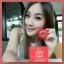 Yuri Ginseng White Cream Plus Lycopene ยูริ ครีมมะเขือเทศ thumbnail 6