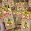 โลชั่นกันแดดสับปะรด Over White Pineapple Body Lotion AHA80 SPF100 PA+++ thumbnail 11