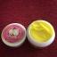 Ginseng Khun Ying Cream ครีมโสมคุณหญิง ขาวใสใน 3 วัน ผิวกายขาวออร่า ขาวจริงไม่มโน thumbnail 10