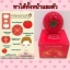 Yuri Ginseng White Cream Plus Lycopene ยูริ ครีมมะเขือเทศ thumbnail 7
