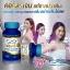 Active Collavite Collagen Tri Peptide แอคทีฟ คอลล่าไวท์ thumbnail 5