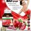 BIO Lycope 1300 mg. ไบโอ ไลโคปิน อาหารเสริมเพื่อผิวขาว ออร่า ด้วยสารสกัดจากราชินีผลไม้นานาชนิด thumbnail 5