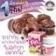 Star Secret Fin ผลิตภัณฑ์เสริมอาหาร ฟิน thumbnail 5
