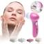 5 in 1 Beauty Care Massager เครื่องทำความสะอาดผิวหน้า หน้าเด้งใส thumbnail 12