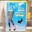 Top Slim Leggings ท๊อป สลิม เลกกิ้ง กล่องฟ้า thumbnail 2