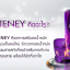PHYTENEY ไฟทินี่ อาหารเสริมลดน้ำหนัก เบริ์น ทุกวินาที หุ่นดีสั่งได้ thumbnail 4