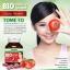 BIO Lycope 1300 mg. ไบโอ ไลโคปิน อาหารเสริมเพื่อผิวขาว ออร่า ด้วยสารสกัดจากราชินีผลไม้นานาชนิด thumbnail 12