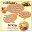 Tamarind & Coffee Scrub สครับ มะขามผิวผ่อง สูตรมะขาม น้ำผึ้งดำ กาแฟ ธรรมชาติ 100% thumbnail 6