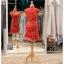 รหัส ชุดกี่เพ้า :KPS031 ชุดกี่เพ้าพร้อมส่ง มีชุดกี่เพ้าคนอ้วน แบบสั้น สีแดง ปักลูกไม้ คัตติ้งเป๊ะมาก ใส่ออกงาน ไปงานแต่งงาน ใส่เป็นชุดพิธีกร ชุดเพื่อนเจ้าสาว ชุดถ่ายพรีเวดดิ้ง ชุดยกน้ำชา หรือ ใส่ ชุดกี่เพ้าแต่งงาน สวยมากๆ ค่ะ thumbnail 2