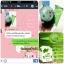 Colly Chlorophyll Plus Fiber คอลลี่ คลอโรฟิลล์ พลัส ไฟเบอร์ คลอโรฟิลล์รสชาเขียว thumbnail 6